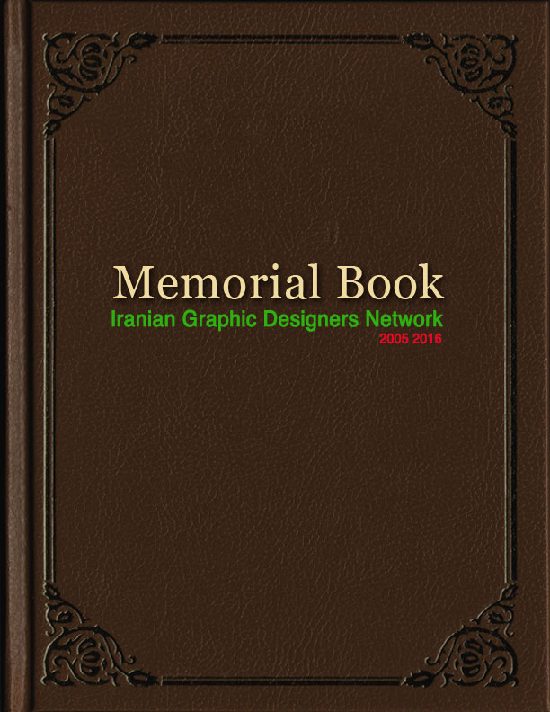 memorial-book-graphiciran